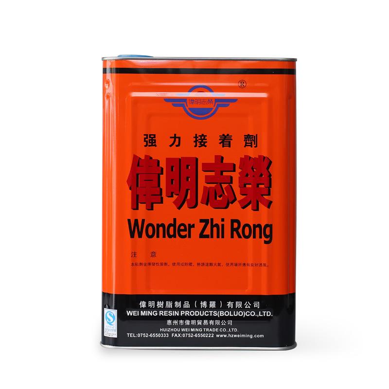 WEIMING Keo dán tổng hợp WM-477 Keo dán tổng hợp Keo bảo vệ môi trường Potion Keo PU Da chính hãng N