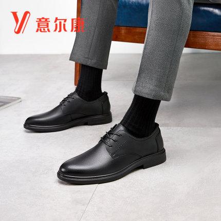 YEARCON Giày da Giày nam Yier Khang da kinh doanh giày công sở giày nam bình thường Anh làm việc nam