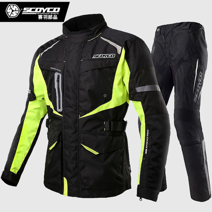 Saiyu Trang phục xe đạp xe máy phù hợp với xe đạp phù hợp với nam bốn mùa không thấm nước và mùa đôn
