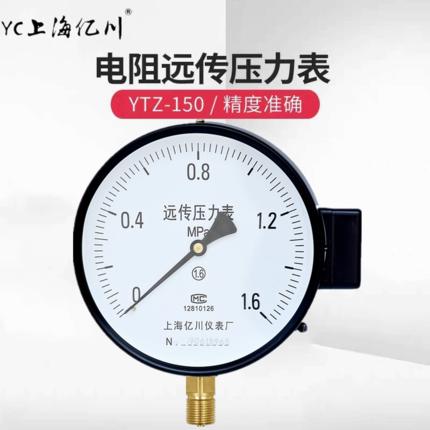 Honeywell  Đồng hồ chuyên dùng Đồng hồ đo áp suất từ xa Thượng Hải YTZ-150 Máy đo áp suất nước áp su