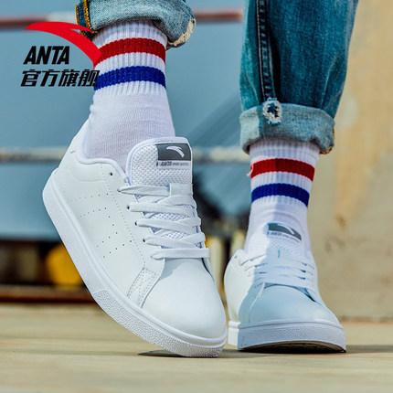 Anta Giày Sneaker / Giày trượt ván đôi giày nam giày nữ trang web chính thức mới giày trắng nữ giày