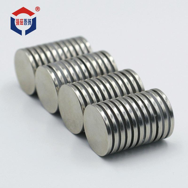 QCWY Sắt từ Các nhà sản xuất đã tùy chỉnh NdFeB miếng nam châm tròn mạnh N35 miếng nam châm mạnh mẽ