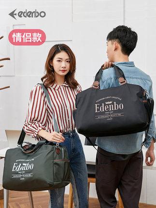 Edenburg VaLi hành lý  siêu lớn công suất túi xách tay du lịch thời trang nữ nhẹ túi chống nước túi