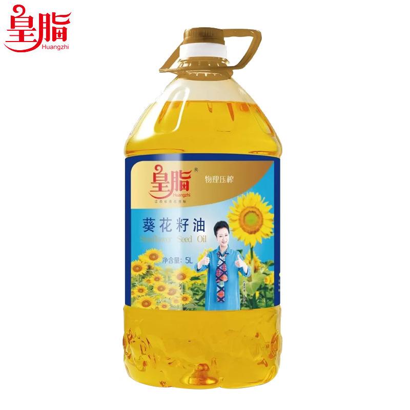 HUANGZHI NLSX dầu thực vật Dầu hướng dương Hoàng Chi ăn được 5L Dầu ép nguyên chất ép dầu hướng dươn