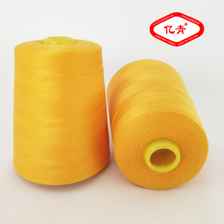 YIQING Chỉ may Nhà máy bán hàng trực tiếp 404 tốc độ cao polyester may sợi may túi denim sợi polyest