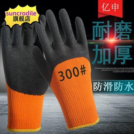 SUNCRODILE  Đồ dùng gia dụng  Găng tay bảo hộ lao động dày nam công sở nam cao su chống trượt cao s