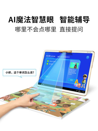 Shulang Máy học ngoại ngữ  Máy tính bảng học sinh Shulang V100 cho trẻ em tiểu học trung học cơ sở T