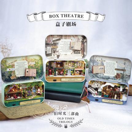 Zhiquya Đồ chơi sáng tạo  tự làm túp lều mô hình nhà hát handmade lắp ráp nhà sáng tạo đồ chơi handm