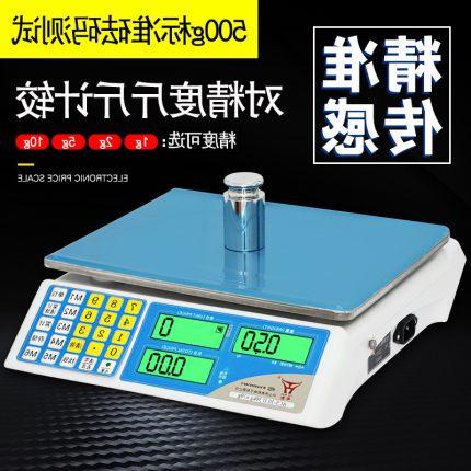 PAMPAS  Cân 2019 Cân quy mô Ishida cân bếp nặng 16 cân Hồng Kông cân bếp quy mô Hồng Kông cân dụng c