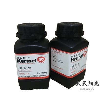 Thuốc thử  Cormio kali iodide phân tích AR500g thuốc thử hóa học Thiên Tân