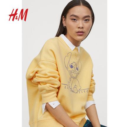 H & M Sweater (Áo nỉ chui đầu)  Hợp tác xã nữ DIVIDED 2020 Mùa xuân mới In phim hoạt hình chung 082
