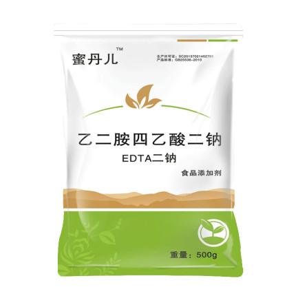 Madale Chất phụ gia thực phẩm  Disodium EDTA Disodium ethylenediamine tetraacetate Cấp thực phẩm bảo