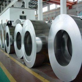Tôn cuộn Sản xuất và cung cấp chuyên nghiệp các dải thép cán nguội 50 # chất lượng cao, thép dải 50