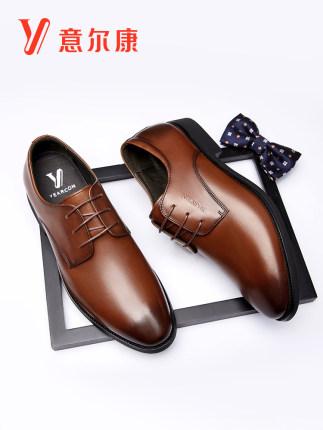 YEARCON Giày da Giày nam Yier Khang kinh doanh giày công sở giày mùa thu và da mùa đông mềm mại thườ