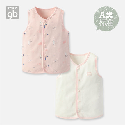 Goodbaby Áo ba lỗ  / Áo hai dây trẻ em  2020 trẻ em không tay bé trai sơ sinh và bé gái cotton vest