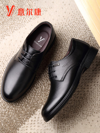 YEARCON Giày da Giày da nam Yier Kang Giày da nam công sở kinh doanh Giày nam tăng giày Anh Giày nam
