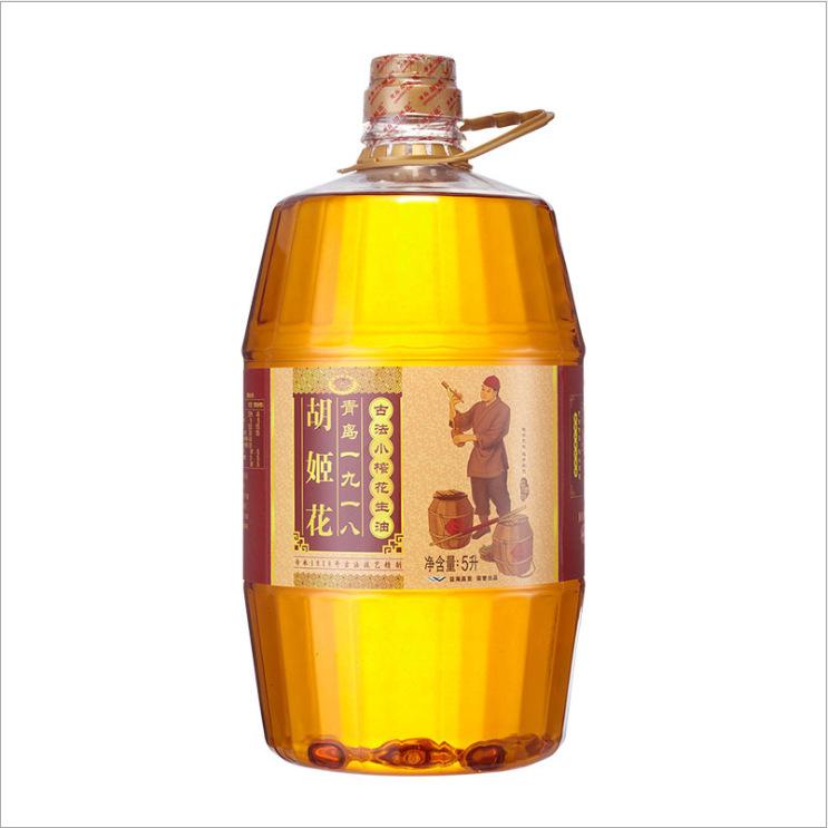 Hu Jihua NLSX dầu thực vật Phương pháp cổ xưa Dầu ép đậu phộng ép nhỏ 5L Sản phẩm đặc biệt của Sơn Đ