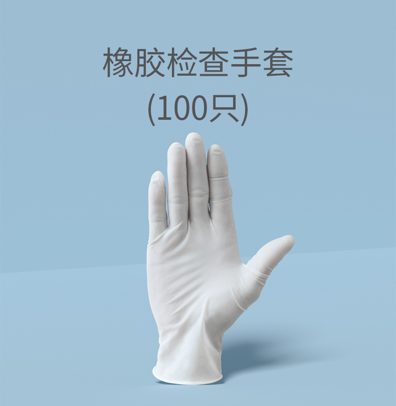 Găng tay bảo hộ Disposable medical grade rubber inspection gloves latex protective medical PVC glove