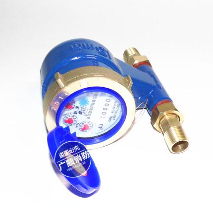 KAPRO  Đồng hồ nước  Bảng nhạy cảm kỹ thuật số cao điểm quý trên đồng hồ nước lạnh rôto dọc ổ cắm hộ