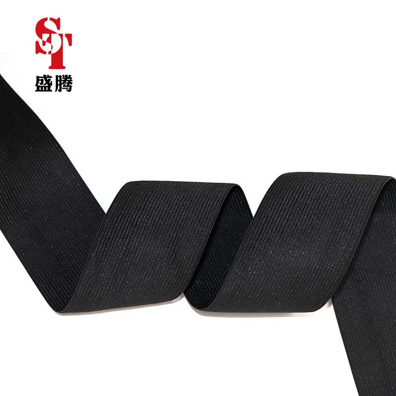 SHENGTENG đai dệt Đan dày rộng móc đàn hồi móc tùy chỉnh đen và trắng móc dệt kim vành đai quần áo p
