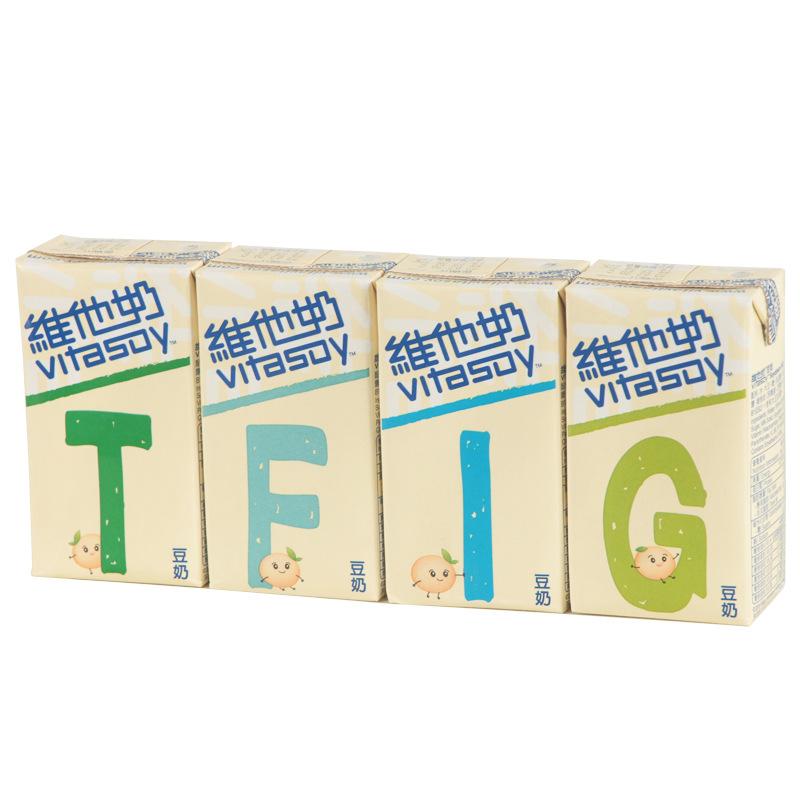 Vitasoy Máy làm kem, sữa chua, đậu nành Hồng Kông Nhập khẩu Sữa Vita Sữa cho bé Uống Bữa sáng Sữa đậ