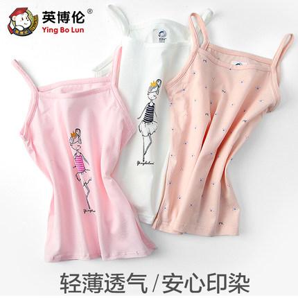 Inboren Áo ba lỗ  / Áo hai dây trẻ em  cotton trẻ em mùa hè mỏng phần bé trai và bé gái mặc một cô g