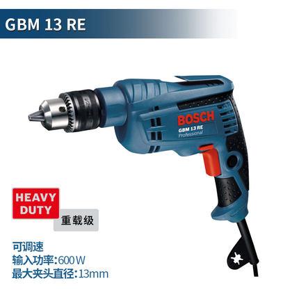 Bosch   Dụng cụ bằng điện  Máy khoan điện công nghiệp cấp độ của Bosch Công cụ điện gia dụng GBM13RE
