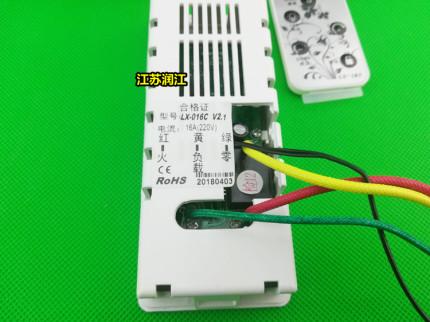 Honeywell  Đồng hồ chuyên dùng Bộ điều khiển nhiệt độ đặc biệt LX-016C cho bộ sưởi sợi carbon nhúng