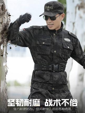 Dunlang Áo nguỵ trang lính Ngụy trang phù hợp với nam lực lượng đặc biệt đồng phục quân đội nam xác