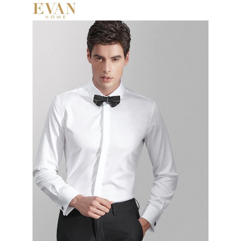 Evanhome Áo Sơmi 2019 mùa thu mới áo sơ mi Pháp nam dài tay slim-fit ủi áo cưới áo sơ mi màu rắn