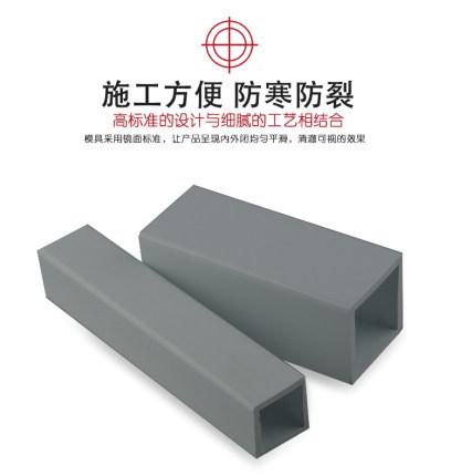 Vật liệu dị dạng  PP nhựa vuông thông qua ống phẳng hình chữ nhật hồ sơ nhựa hồ sơ phẳng hình chữ nh