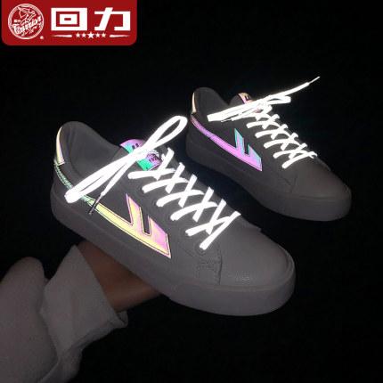 Giày Sneaker / Giày trượt ván Kéo lại giày nữ giày trắng nhỏ nữ 2019 mùa thu mới 2020 mùa xuân hoang