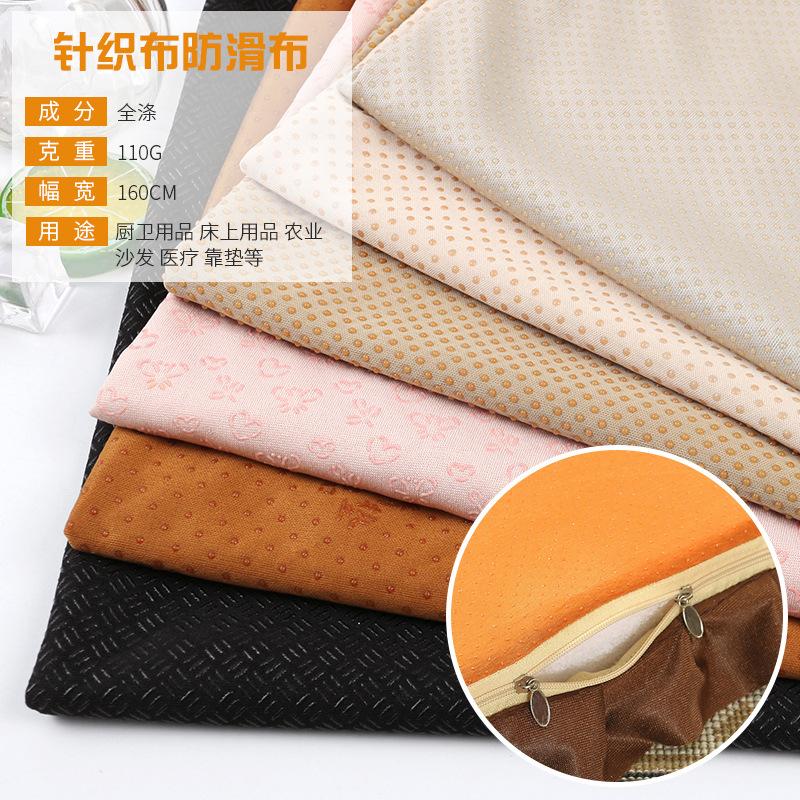 Vật liệu chức năng Vải dệt kim chống trượt Vải giả silicon nhỏ giọt vải nhựa Ghế xe đệm vải chức năn