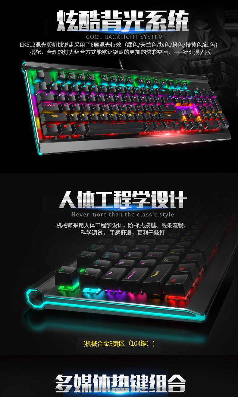 Bộ bàn phím + chuột Màn trình diễn của con chuột giống như trò chơi điện tử vậy. Rõ ràng. Rõ ràng.