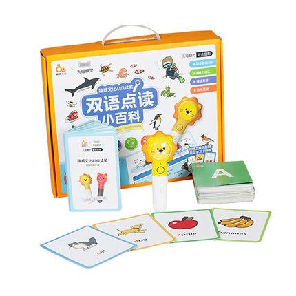 Máy học ngoại ngữ  Điểm vui của Wei đọc bút ba thế hệ của trẻ em đọc điểm thông minh giáo dục sớm câ