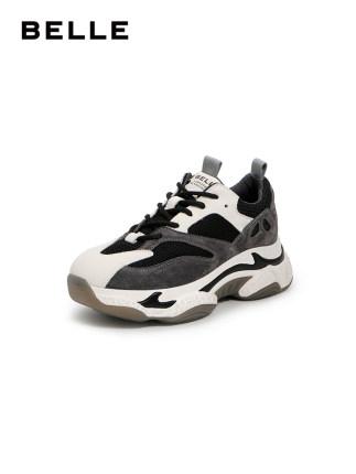 giày bánh mì / giày Platform Giày đế xuồng nhỏ hình răng hổ nữ 2019 mới muffin đế dày thể thao đế 90