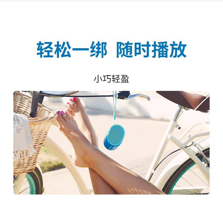 Loa Bluetooth Sony / Sony srs-xb01 wireless Bluetooth mini portable speaker waterproof subwoofer xb0