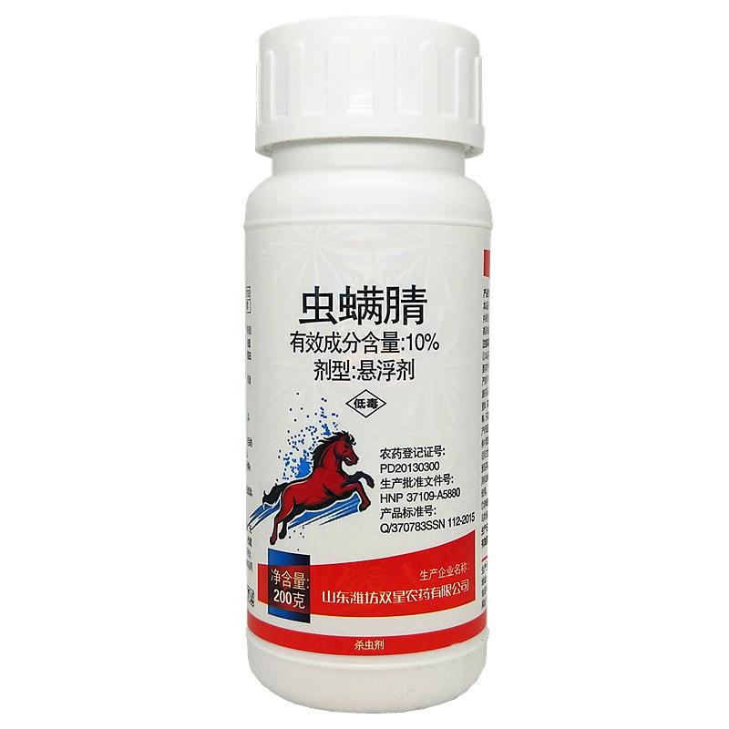 Thuốc trừ sâu diệt côn trùng hoạt chất chlorfenaccor , chai 200g