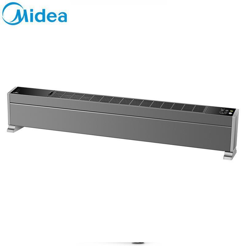 Midea Bình nóng lạnh NDY-LSX lò sưởi baseboard điện gia dụng sưởi ấm nhanh quạt tiết kiệm năng lượng