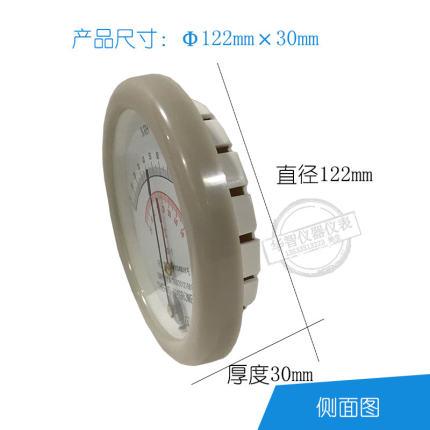 Honeywell  Đồng hồ đo nhiệt độ , độ ẩm Máy đo nhiệt độ và độ ẩm tóc Thiên Tân Fengyang loại nhiệt độ