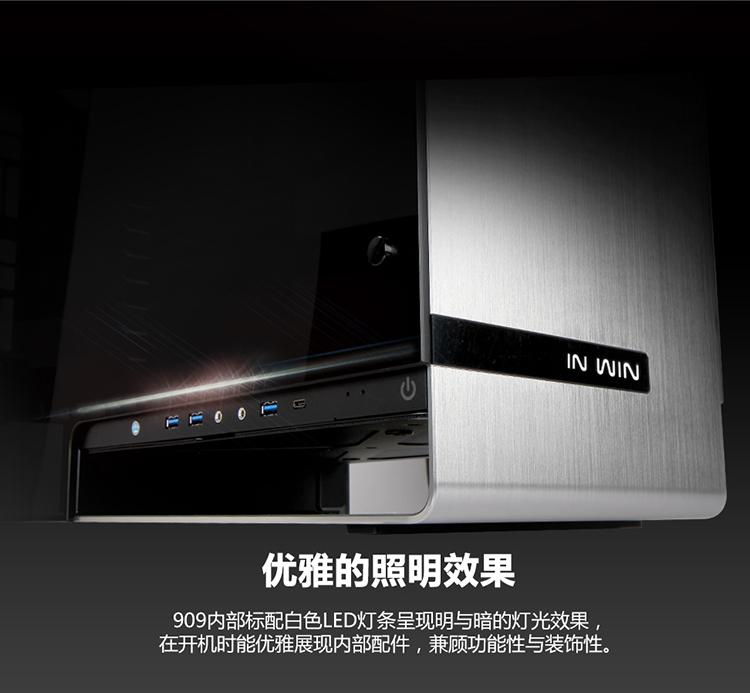 Thùng CPU Trong thắng Yingguang 99 tất cả phòng màn hình máy tính trên tháp tất cả nhôm đều trong su