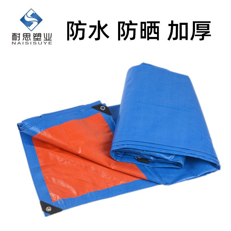 NAISI Bạt nhựa Vải chống mưa dày chống thấm nước chống nắng mái hiên chống lão hóa vải bạt che vải v