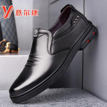 YEARCON Giày da Giày da nam Yier Khang nam mùa đông mềm đế da mềm da nam giản dị giày nam cộng với g