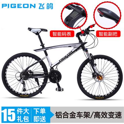 Chim Xe đạp leo núi bồ câu bay tốc độ cực nhẹ siêu rộng lốp xe đạp nam trưởng thành với tốc độ giảm