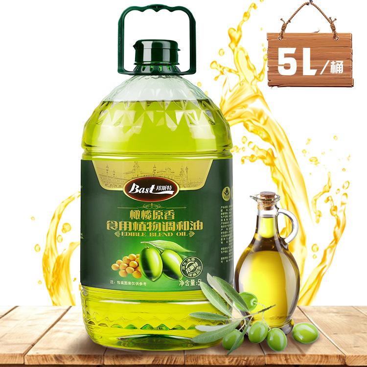 BAST NLSX dầu thực vật Bonster Blend dầu ô liu dầu thực vật pha trộn dầu nhà nấu gói 5L
