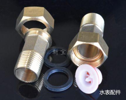 KAPRO  Đồng hồ nước  Phụ kiện đồng hồ nước hộ gia đình thước đo Sanchuan đồng thau đầy đủ với van ki