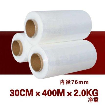 UTSUWA  Màng bao bì  Màng căng rộng 20 25 30 40cm màng đóng gói pe lốp xe màng phim công nghiệp bao