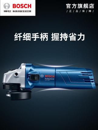 Bosch   Dụng cụ bằng điện  Máy mài góc Bosch Máy mài gia dụng GWS670 máy cắt điện công cụ bác sĩ máy