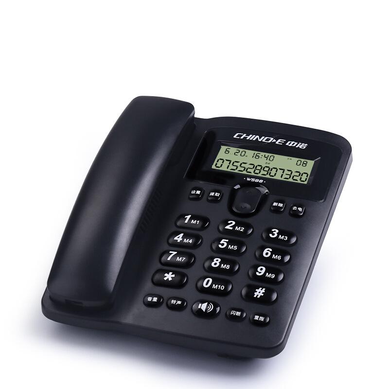 CHINO-E Điện thoại Zhongnuo W588 điện thoại cố định điện thoại cố định điện thoại cố định văn phòng