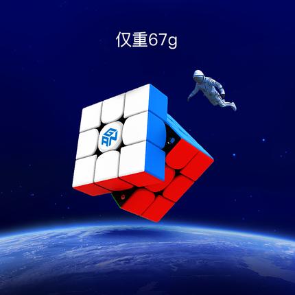 gan Đồ chơi luyện trí thông minh  Phiên bản từ tính thứ ba của trò chơi Feishin khối lập phương thứ
